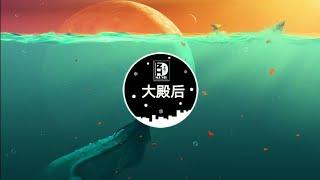 Đại điền hậu sinh tử (验尸很棒 DJ) | Nhạc gây nghiện trên Tiktok Trung Quốc | Douyin Music