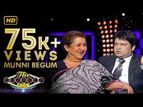 The Shareef Show (Munni Begum)