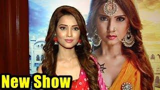 vish ya amrit sitara cast - Kênh video giải trí dành cho