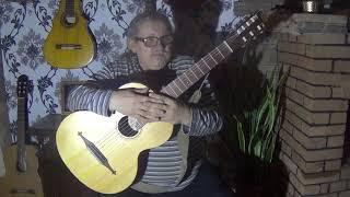 Doff - RGC  Русская гитара