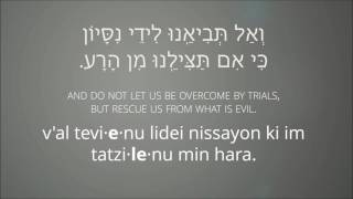 Avinu Shebashamayim: The Lord's Prayer in Hebrew