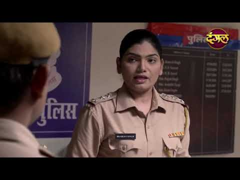 inspector role in crime alert