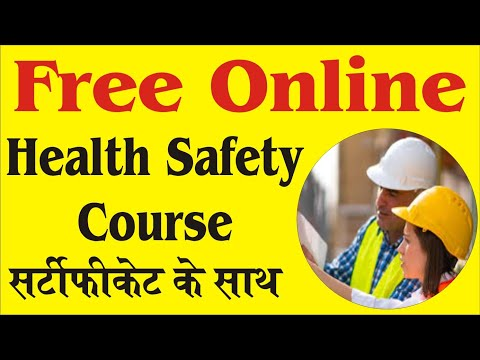 free online health safety course by SST Institute with certificate ...