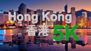 Hong Kong city,  香港, Hong Kong, Hong Kong city 2018, Hong Kong 2018, Hong Kong city 2018,