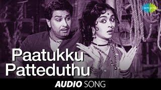 Padagotti | Paatukku Patteduthu song | MGR |  M.G. Ramachandran | Saroja Devi | Tamil Sad Songs