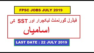 How To Online Apply For All Jobs In FPSC | Very Easy Trick - Thủ