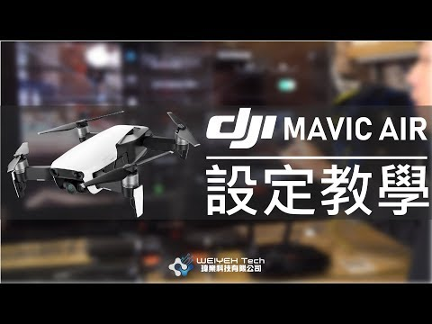 -dji-mavic-air-5--app