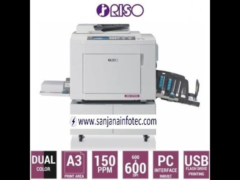 Riso Digital Duplicators MF 9350/ MF9350 F Type A3, S 6947UA/ S 8130UA Master Roll