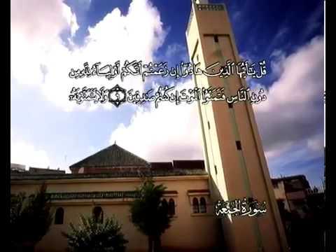 سورة الجمعة  - الشيخ / محمد أيوب - ترجمة روسية