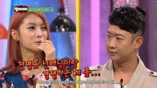 Mamma Mia | 맘마미아 - Episode 22 : The Korean Wave Idol Special  (2013.09.29)