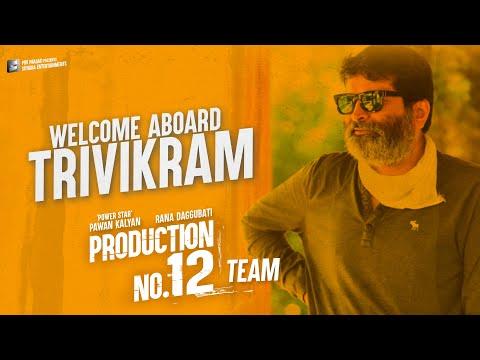 Welcome Aboard Trivikram