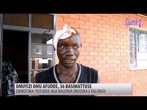 Abayizi bafunye akabenje omwana omu nafirawo e Kalungu