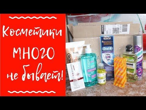 Заказ с ПАРФЮМС.ЮА / нужные товары для КРАСОТЫ