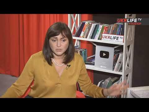 Ефір на UKRLIFE TV 14.11.2019 видео