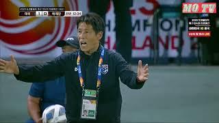 AFC U23 Championship : U23 Thailand - U23 Bahrain | Full Time 5:0 All Goal