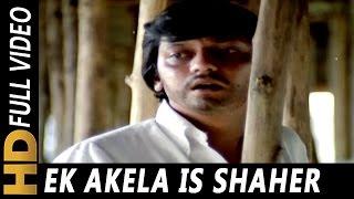 Ek Akela Is Shaher Mein  Bhupinder Singh  Gharaonda 1977 Songs  Amol Palekar