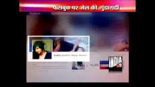 Criminal Sukha Kahlon Uploaded Video On Facebook From Jail-1