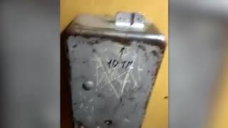 Смотреть онлайн В Казахстане появился платный лифт