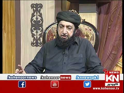 Istakhara 24 September 2020 | Kohenoor News Pakistan