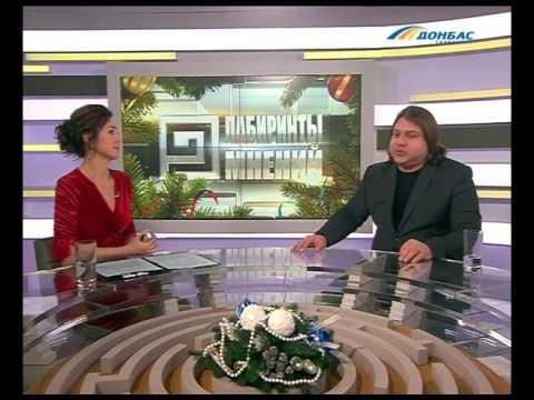 Гороскоп 18 марта 2008