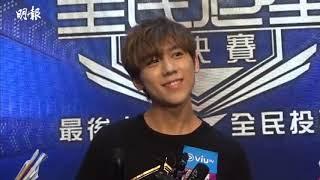 【超屈機】「人氣王」姜濤出巡 惹數百粉絲瘋狂尖叫