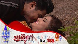 Savitri | Full Ep 189 | 13th Feb 2019 | Odia Serial – TarangTV
