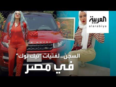 العرب اليوم - شاهد: ملاحقة