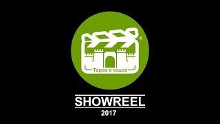 SHOWREEL 2017 - Тараз в кадре