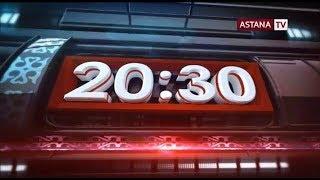 Итоговые новости 20:30 (21.08.2017 г.)
