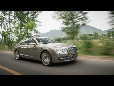 2014 Bentley Flying Spur walkaround
