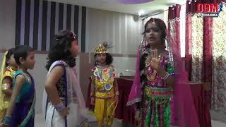 KRISHNA JANMASHTAMI DRAMA - Download this Video in MP3, M4A, WEBM, MP4, 3GP
