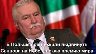 Главные новости Украины и мира 28 августа за 1 минуту