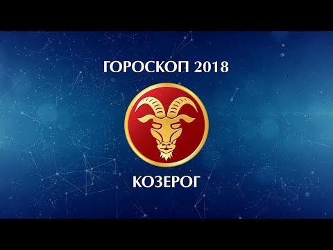 Славянский гороскоп год