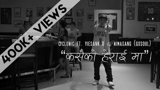KASAIKO HERAIMA - Cyclonic Feat. Yiesann D & Nimasang (GXSOUL) | Official Music Video |