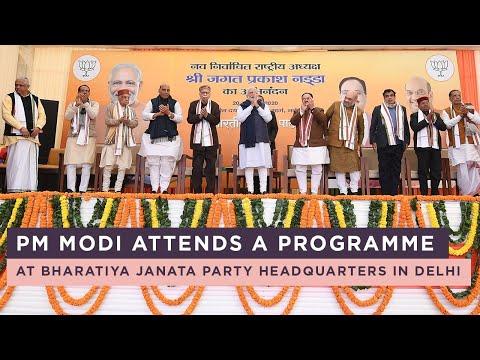 PM Modi attends a programme at Bharatiya Janata Party Headquarters in Delhi