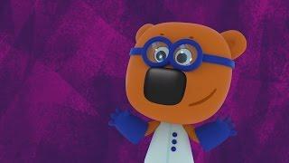 🐻 Ми-ми-мишки - Кеша-2 - Новые серии 2017 - Мультики для детей про медвежат