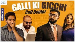 Galli Ki Gicchi Promo || DJ ADNAN HYD || ACRAM MCB || Real Hyderabadiz || Infinitum Media