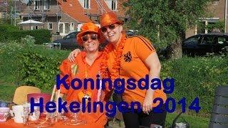 Koningsdag Hekelingen 2014