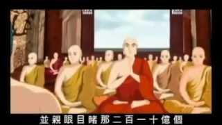 Sự Tích Đức Phật A Di Đà Ở Tây Phương Cực Lạc