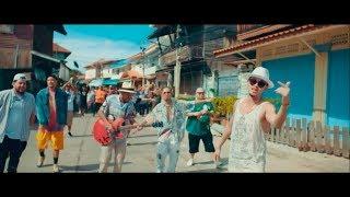 Thaitanium Ft. สิงโต นำโชค | ไม่การันตี (Mai Guarantee) [Official Music Video]