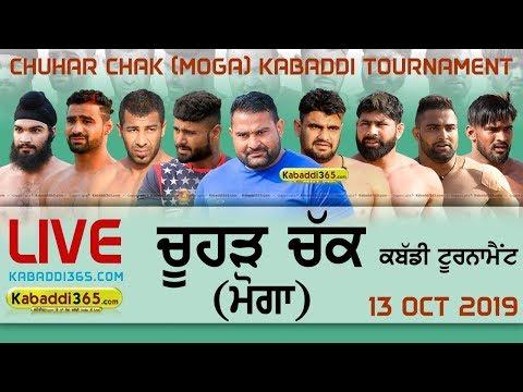 Chuhar Chak (Moga) Kabaddi Tournament 13 Oct 2019