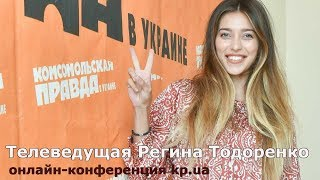 Смотреть онлайн Региона Тодоренко решила уйти из Орла и Решки