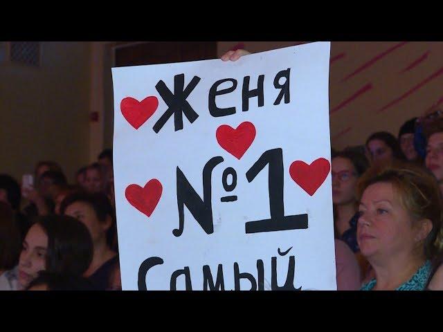 В Ангарске выбрали ученика года
