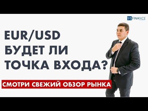 Бинарный опцион заработать деньги
