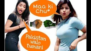 Madam ji main tera bhai nahi
