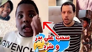 عزازي صار حريق في المبني سحب علي بدر و سعودي قوي و شرد