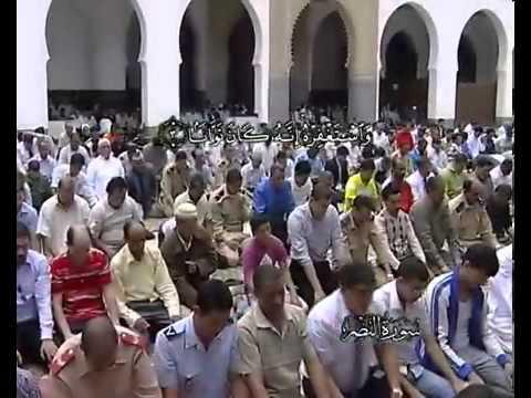 Sourate Le secours <br>(An Nasr) - Cheik / Ali El hudhaify -