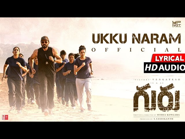 Ukku Naram Audio Song Download | Guru Movie Songs | Venkatesh | Ritika Singh