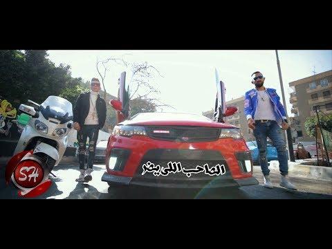 نجوم مصر - محمد الفنان - اسلام الابيض - كليب الصاحب اللى يضر 2019 - انتاج شعبيات - حصريا