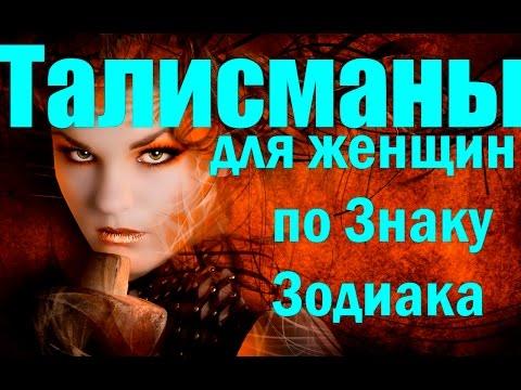 Астрология об украине сегодня